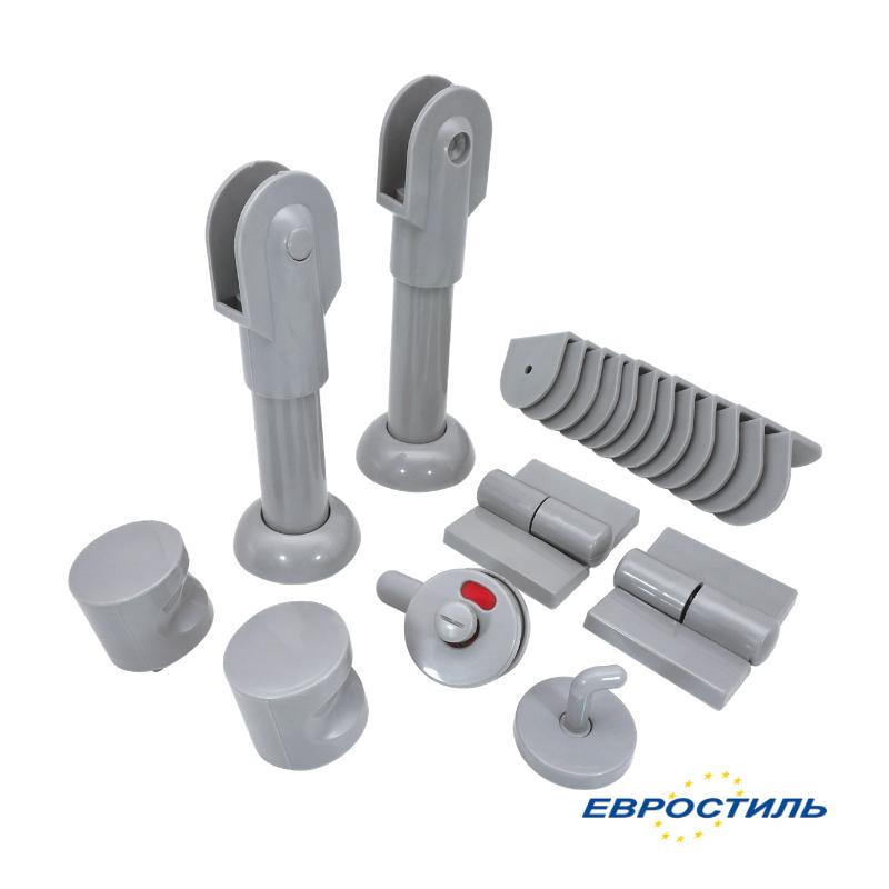 Комплект пластиковой фурнитуры STCabine-20 для сантехнических перегородок и туалетных кабин - Евростиль