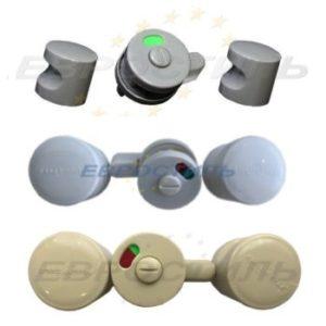 Комплект фурнитуры из пластика STCabine-2 ручки и завертка для сантехнических перегородокКомплект фурнитуры из пластика STCabine-2 ручки и завертка для сантехнических перегородок